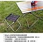 促銷 戶外迷你折疊椅 排隊神器 童軍椅 攜帶式椅子  中秋節 烤肉 露營 野營 野餐