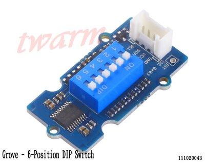 《德源科技》r) Grove - 6-Position DIP Switch 6位DIP開關 (111020043)