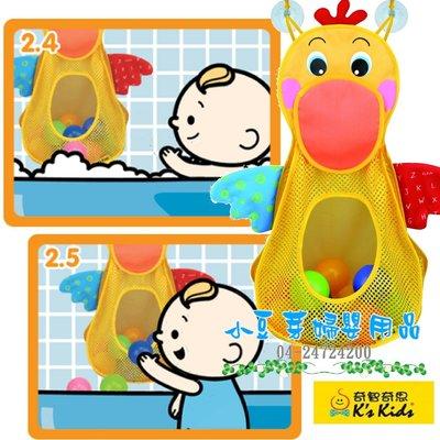 K's Kids 大嘴鳥玩水球組_洗澡玩具系列 §小豆芽§ K's Kids 奇智奇思 大嘴鳥玩水球組/戲水玩具
