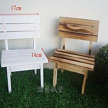 【園藝城堡】單椅 景觀花盆椅 松木製單椅 手工製品 多肉植物 景觀設計 台灣製造