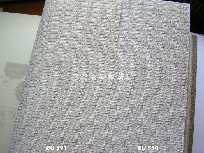 【大台北裝潢】BU台灣現貨壁紙* 工業風 水泥橫紋素牆 素色(4色) 每支550元