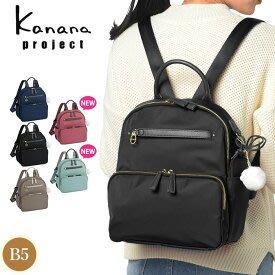 背包~kanana jap320284後背包ja 手提包ap410b