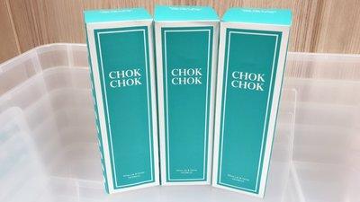 CHOK CHOK小蒼蘭百合身體保濕凝露250ml