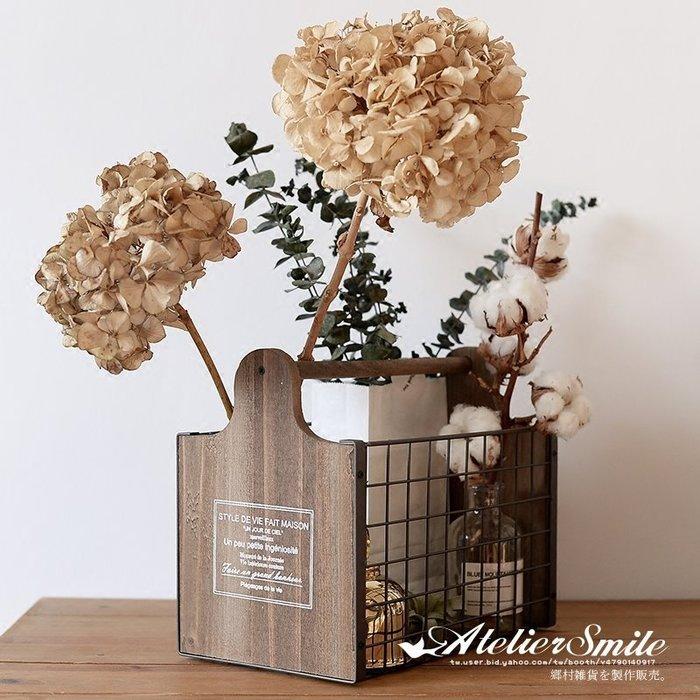 [ Atelier Smile ] 鄉村雜貨 日本直送 手工製復古作舊鐵製 單柄實木收納籃 (現+預)