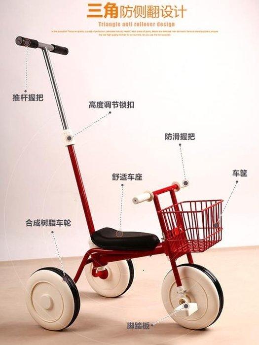 三輪車 新款兒童三輪車腳踏車1-3歲寶寶三輪車小孩幼童手推車5歲輕便 lolita