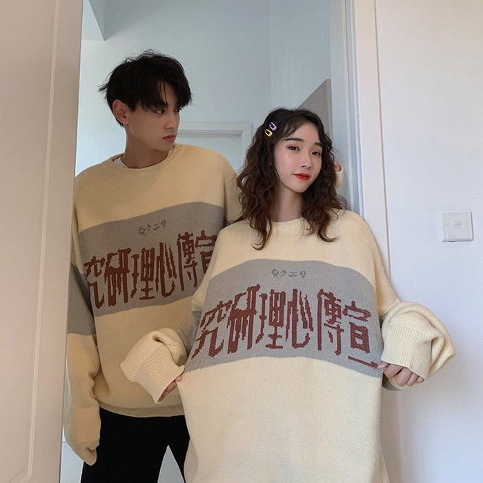 拉風閣 宣傳心里研究 港味復古拼色情侶毛衣 寬松韓版男女針織衫 2020