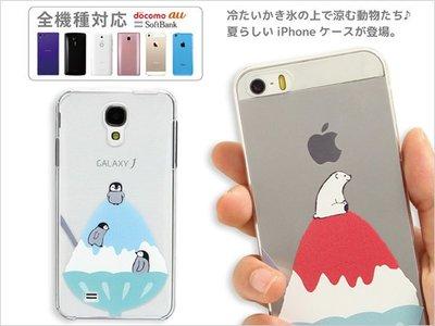 【PH491】日本創意 iPhone 6 6S Plus 5 5S SE i6S i6 透明殼 軟殼 保護套 手機殼