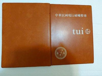 朋友託售勿議價!tui 中華民國硬幣集存簿《硬輔幣集存簿》共1本出售(內含38年5角/五角/伍角銀幣1枚);品項狀態如照片所示!