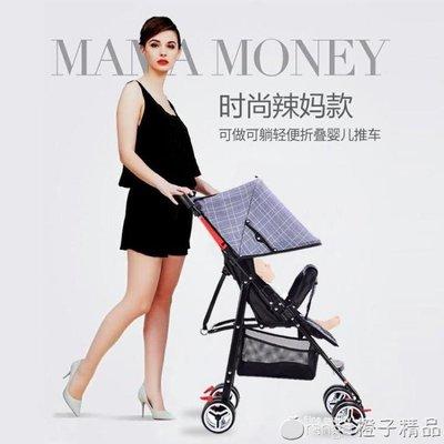 嬰兒推車可坐可躺超輕便攜式迷你小寶寶傘車可折疊簡易兒童手推車qm