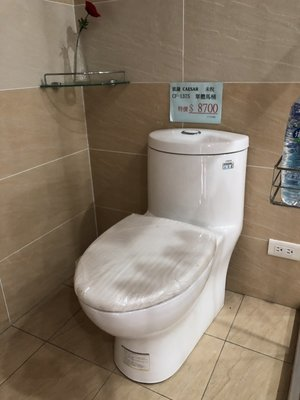 東華水電衛浴以量制價,凱薩CF-1375單體馬桶,另有優惠.實體門市安心選購