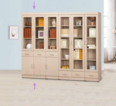 【浪漫滿屋家具】(Gp)546-6 白橡中抽2.6尺書櫥