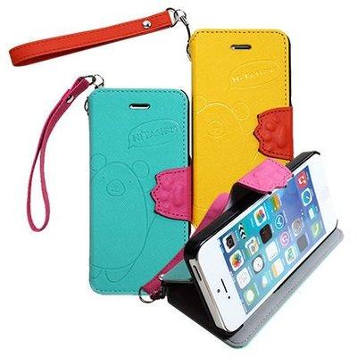 出清 Hi Fasion iPhone 5 5S 安心亞 發熊的肉球 側翻 站立 皮套 手機套 殼 現貨