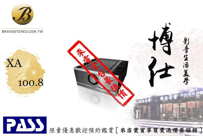 博仕音響PASS XA100.8後級擴大機,PASS最新力作,PASS LAB專賣!純A類全新機種隆重登場!