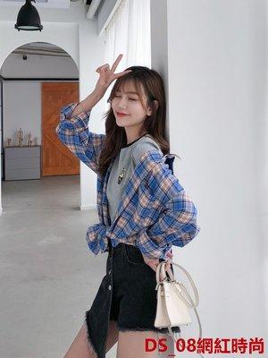 DS_08網紅時尚珊珊 2019新款格子襯衫女寬松bf中長款簡約韓版長袖上衣外套