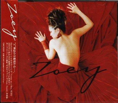 K - Zoey - Zoey - 日版+2BONUS - NEW
