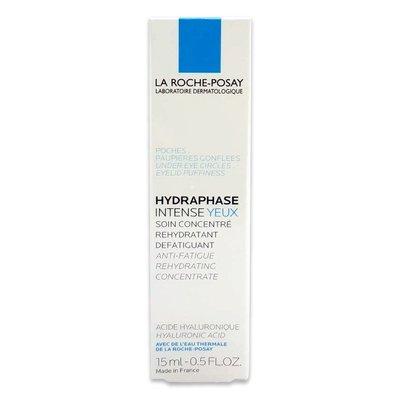 理膚寶水 全日長效玻尿酸保濕修護眼霜1...