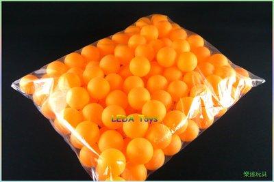 【樂達玩具】 (加厚) 空白乒乓球 無字乒乓球 摸彩 抽獎 遊戲球 綜合玩具 #2038-1