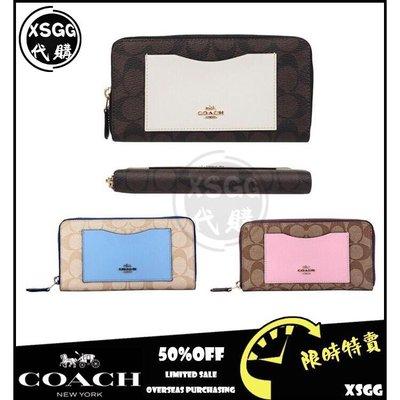 COACH 57605 57318 拉鍊手拿包 皮夾 手機包 長錢夾 卡包  證件夾