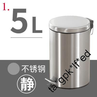 全新 特價 不鏽鋼 靜音 腳踏式 垃圾桶 客龐 房間 圓型 廁所 家用 現代 5L潮