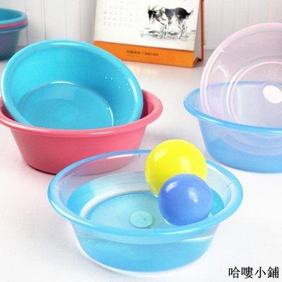 收納 特價小物 透明盆寶寶洗臉盆嬰兒盆兒童洗手盆塑料盆燙碗洗漱盆美容盆單筆訂購滿200出貨唷