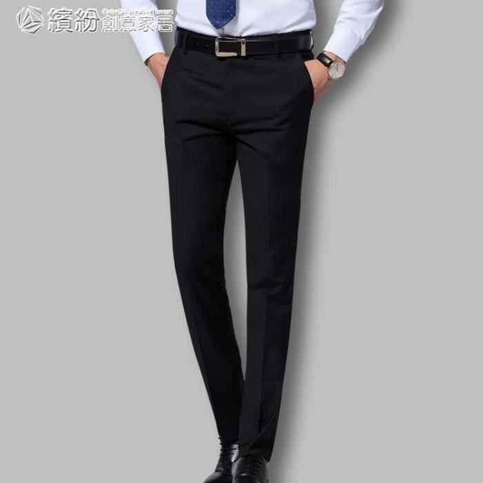 冬季西褲男士修身型商務休閒小腳黑色西裝褲寬鬆西服正裝長褲子 『優品城』 YP