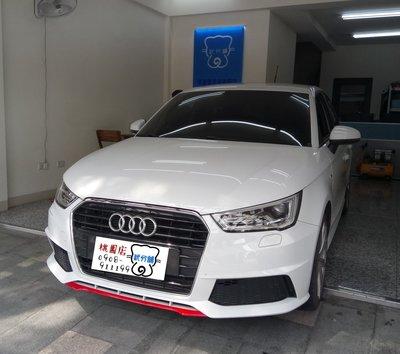 Audi A1-A柱+B柱+C柱+四車門下方 汽車隔音條 套裝組【靜化論】