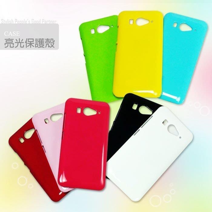 HTC Explorer A310e / G22 亮彩簡約飛舞輕彩殼系列 亮光保護殼/輕彩/保護殼/背蓋保護殼/手機殼