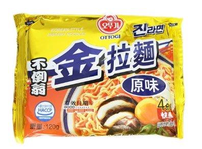 [韓國進口]OTTOGI韓國不倒翁 金拉麵 原味 120g/5入(袋出)