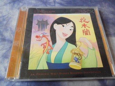 【金玉閣B-7】CD~花木蘭 電影原聲帶~滾石