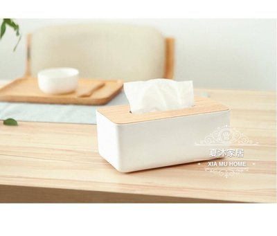 《夏沐家居》歐式家用木蓋紙巾/面紙盒創意餐巾紙盒客廳車用簡約面紙盒