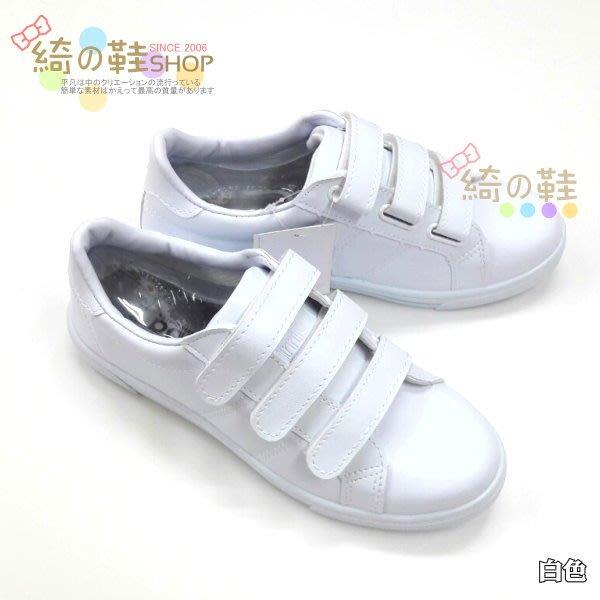 ☆綺的鞋鋪子☆ 【ARRIBA】 夏季魔術貼 小白鞋女新款平底百搭懶人鞋  80 白 87 台灣製造