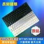 全新繁體中文鍵盤 ASUS R1 R1E R1F W5000 W...