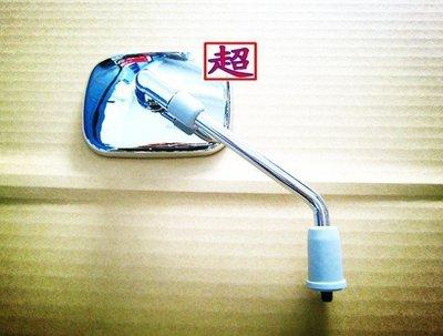 【超機車零件】MANY 110 魅力 後照鏡 後視鏡 車鏡 手鏡 公司型 魅力110 MANY110/適用kiwi