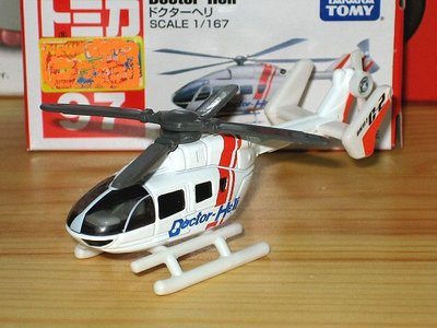 TOMICA (CITY) No.97 Doctor Heli (直升機)