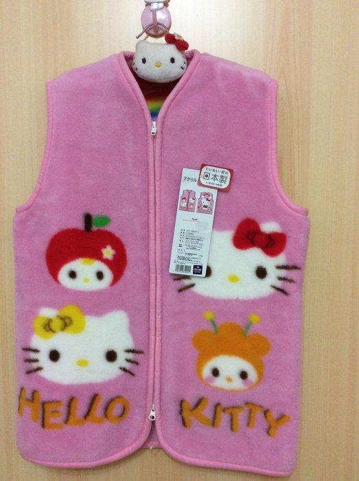 Sanrio hello kitty 保暖背心 好穿柔暖/雙面設計/雙頭拉鍊設計/覀川產業.日本限定《日本製,2007年商品》特價出清