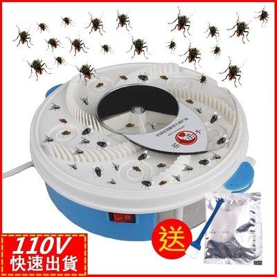 現貨-滅蠅神器家用電動捕蠅器餐廳抓捉驅蒼蠅機燈飯店用全自動捕蠅