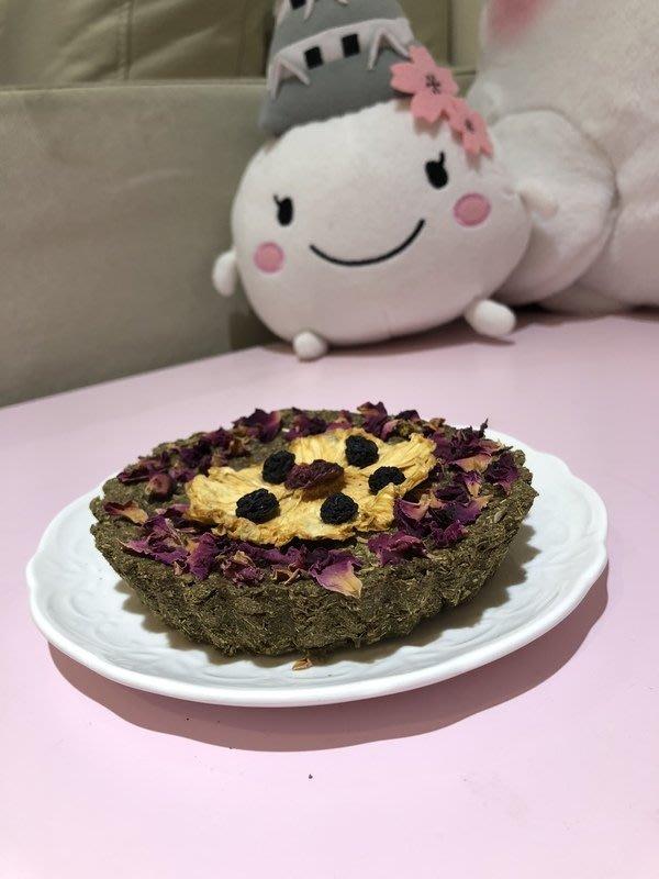 【兔女郎點心吧】兔兔生日蛋糕~綜合蔬菜當令水果特大草餅蛋糕~兔子天竺鼠可食【須提前10天預定】