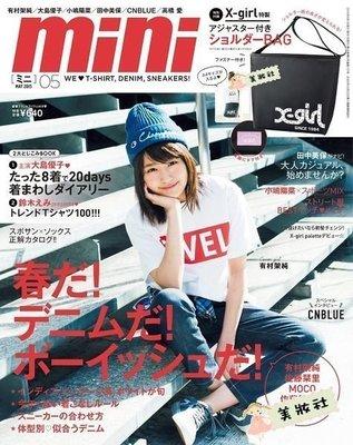 《Mini - 2015年 5月號》X-girl黑色拉鍊斜肩包 ($30) (買5送1,9折優惠)
