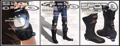 Spot ON - MAD BIKE S10 金屬護具-短款兩件式 - 護肘組! ALPINESTARS BURGMAN