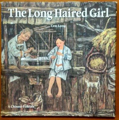 【探索書店599】英文繪本 The long haired girl 新世研 ISBN:9784880128764 21