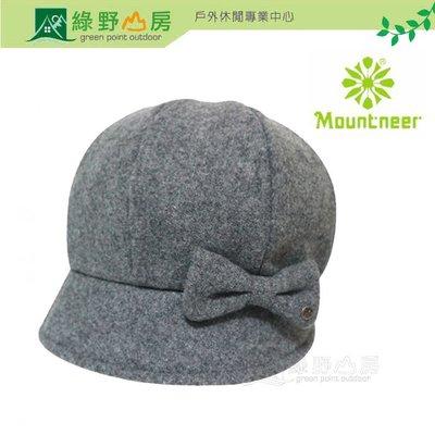 綠野山房》Mountneer 山林 台灣 羊毛保暖貝雷帽 保暖帽 羊毛帽 空姐帽 貝蕾畫家帽 麻灰色 12H13-10
