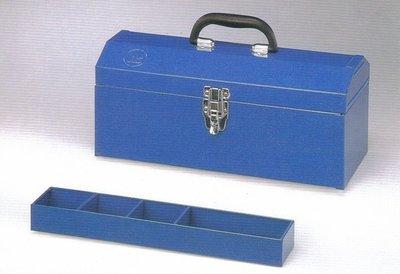 附發票【東北五金】工具箱 TB-396 (藍-小) 鐵製 鐵盒 手提工具盒 工具箱 2kg 台灣製