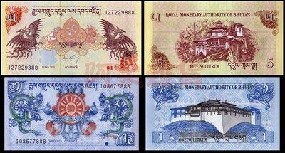 阿呆雜貨 削價競爭 1元+5元紙鈔 不丹 龍 鳳 套幣 兩張一套 現貨供應 鈔票 吉祥如意 過年紅包 鈔 幣 過年 送人收藏 紙鈔
