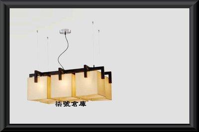 柒號倉庫 免運費 日式風格布罩吊燈 六...