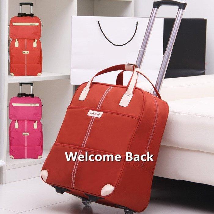 2016韓版大容量手提旅行包拉桿行李包袋短途輕巧出行登機包(拉桿行李包+手提包)