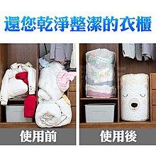 束口收納袋 棉被收納袋 束口棉被袋 防水束口袋 大容量 棉被罩 收納袋 防塵袋 打包袋 換季收納 防塵 防水 防潮 三款