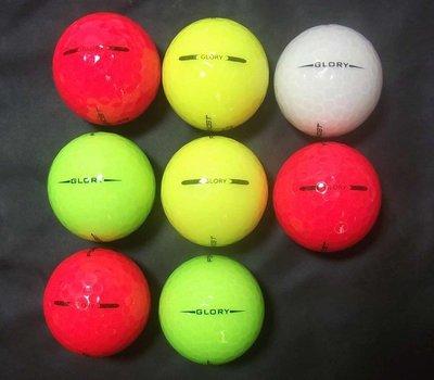 *新威全高爾夫*~特級9~9.999成新(ForeMost GLORY)彩色球(11顆)+4顆