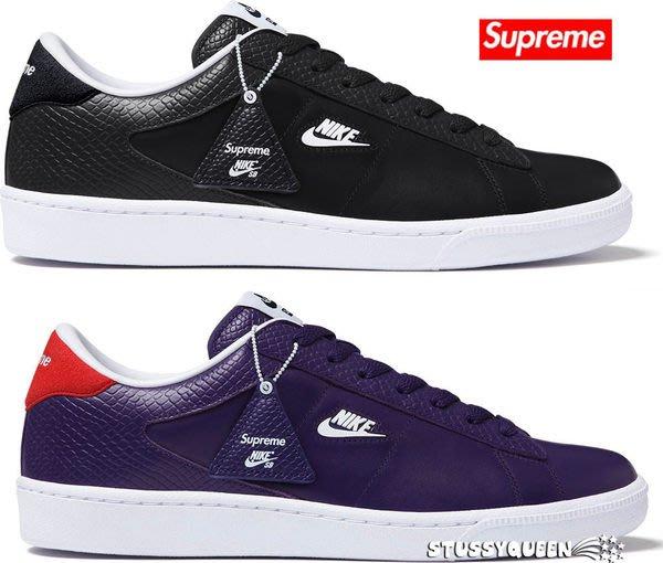 【超搶手】 全新正品 2013 最新聯名鞋款 Supreme X Nike SB Tennis Classic 鱷魚 反光 黑 紫色 8.5 9 9.5