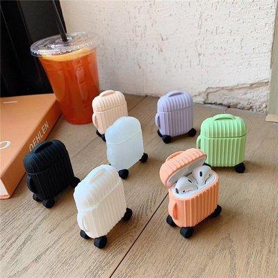 『四號出口』 現貨 【 AirPods 立體 造型 矽膠 保護套 】可愛 行李箱 馬卡龍色 保護殼 蘋果 藍牙耳機