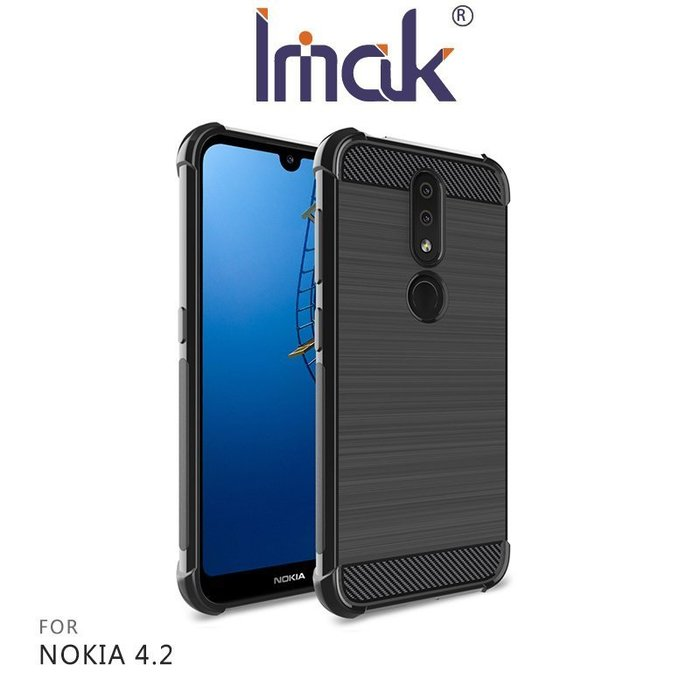Imak NOKIA 4.2 Vega 碳纖維紋套 手機套 果凍套 防摔殼 手機殼 手機背蓋【台南MIKO米可手機館】